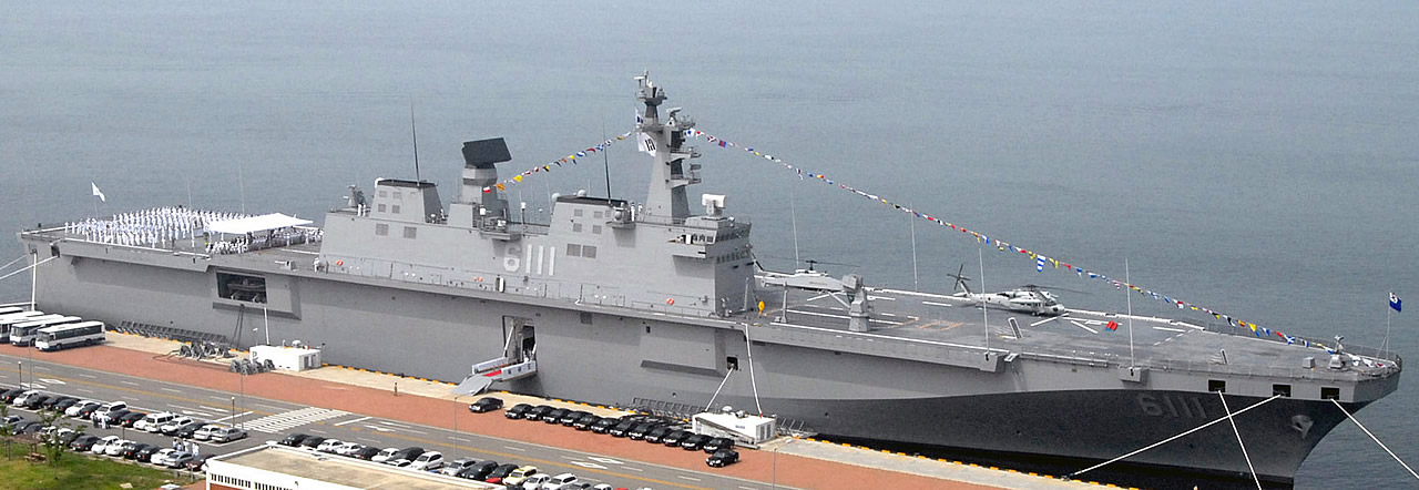 South Korea has announced the construction of a second DOKDO Class LHD
