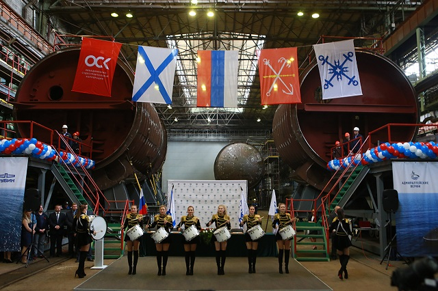 Ceremony on Admiralty Shipyard