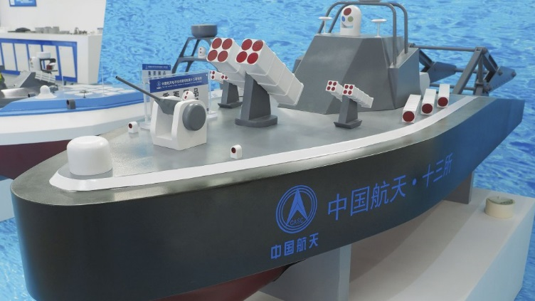 China unveils next generation USV concepts